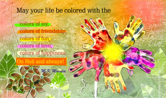 Aibsnlea jaipurtd may the festival of colors bring all the colors in your life stopboris Images